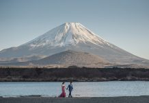 Mt Fuji Elopements • Elope Lakeside at Mt Fuji • 37 Frames
