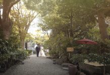 Japanese Ryokan Elopements • Elope in Japan • The Elopement Studio